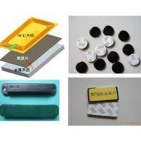 Buy cheap RF absorber materials for nfc tag from wholesalers