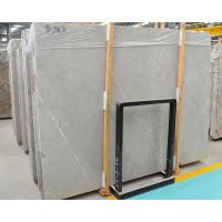 Buy cheap Honed natural light grey caesar marble slab for sale from wholesalers
