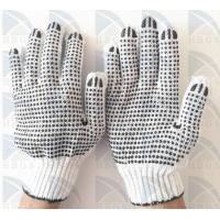 Buy cheap Professional Cotton Glove Manufacturer 55g Double Sides Pvc Dotted Cotton Glove from wholesalers