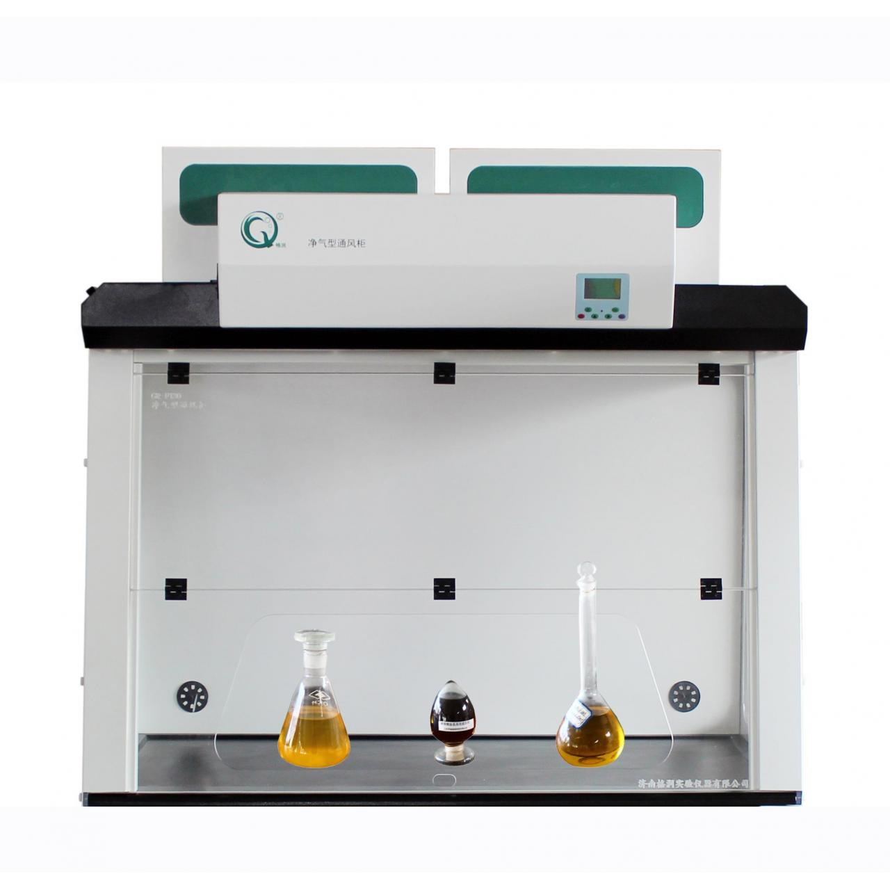 Buy cheap GR-F130 Ductless fume Hood from wholesalers