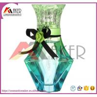 Buy cheap Star Shape Green Diamond Cut Antique Vintage Glass Perfume Bottle for Women Gift from wholesalers