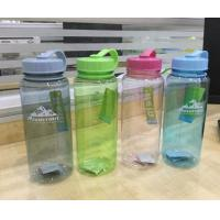 Buy cheap Yiwu Wholesale Market 800ML Frosted Plastic Travel Water Bottle from wholesalers