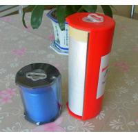 Buy cheap Pretaped Masking Film from wholesalers