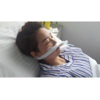 Buy cheap Disposable Endotracheal Tube Holder( adhesive tape) from wholesalers