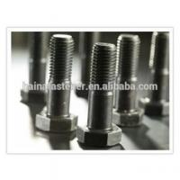 Buy cheap ASTM A325 Heavy Hex Bolts with Plain Finish from wholesalers
