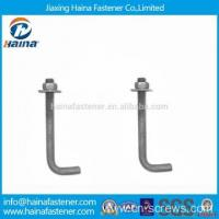 Buy cheap Carbon Steel Hot Dip Galvanized Foundation Bolt and Nut Washer from wholesalers