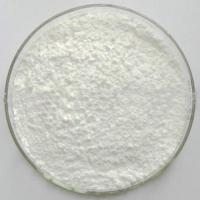 Buy cheap Pepsin Enzyme from wholesalers