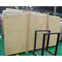 Buy cheap Imported egyptian gold cream beige marble slab for sale from wholesalers