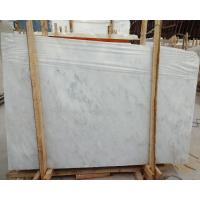 Buy cheap Chinese Kham white onyx marble slab for sale from wholesalers