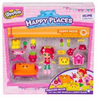 Buy cheap Happy Places Shopkins S2 Welcome Pack from wholesalers