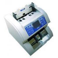 Buy cheap Counterfeit Detection Products from wholesalers