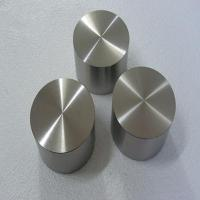 Buy cheap Titanium Disc from wholesalers