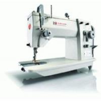 Buy cheap Sewing Machines SINGER 20U109 from wholesalers