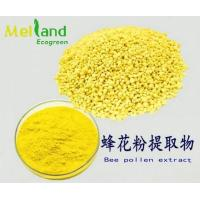 China 100% Natural Bee Pollen Extracts Cosmetic Grade for Skin Health on sale