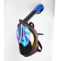 Buy cheap Full Face Snorkel Mask M6109 Mirror Coated from wholesalers