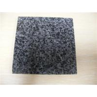 Buy cheap Tile Manufacture Super Black Polished Porcelain Tile 600x600 from wholesalers