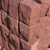 Buy cheap High Quality Honed Red Sandstone Outdoor Paving Slab from wholesalers