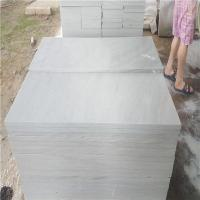 Buy cheap High Quality 100% Natural Gray White Sandstone Paver Tiles product