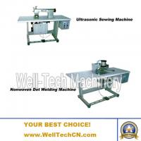 Buy cheap Ultrasonic Welding Machine & Nonwoven Dot Welding Machine from wholesalers
