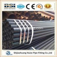 Buy cheap ASME B36.10m 4 Metal pipe and tube from wholesalers