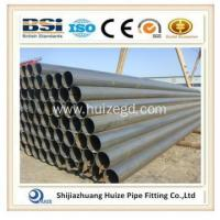 Buy cheap Carbon Steel Pipe MS Pipe API 5L Grade B Pipe product