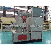 Buy cheap Pellet Mill Machine from wholesalers