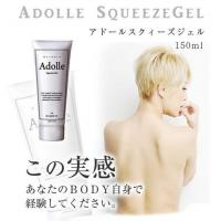Buy cheap Adolle Squeeze Gel from wholesalers