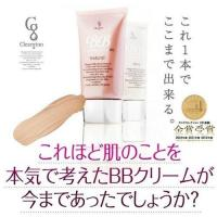 Buy cheap BB Mineral Cream product