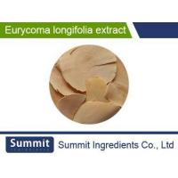 Buy cheap Eurycoma longifolia extract 10:1,Tongkat Ali Extract,Root from wholesalers