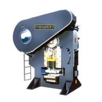 Buy cheap Plate Welded Construction Of Billet Shearing Machine from wholesalers
