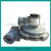 Buy cheap HSR-CDHBLYN Pressure Natural Gas Regulator from wholesalers
