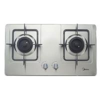 Buy cheap Kitchen JZY-Q636:Midea burner gas cooktop from wholesalers