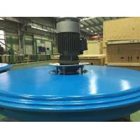 Buy cheap High Efficiency Floating Surface Aerators , 1450 rpm Wastewater Aeration Systems from wholesalers