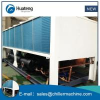 Buy cheap 300kw high efficiency air cooled screw chiller from wholesalers