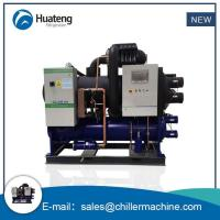 Buy cheap Surface treatment maglev inverter centrifugal water cooled acid chiller from wholesalers