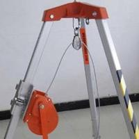 Buy cheap Lift Rescue Tripod for Fire Fighting from wholesalers