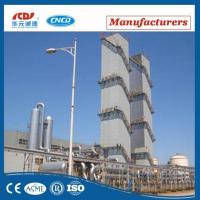 Buy cheap Air Separation Unit Equipment from wholesalers