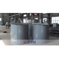 Buy cheap Desorption and Electrolysis Unit from wholesalers