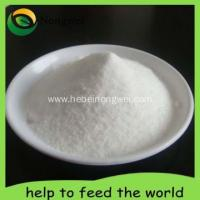 Buy cheap Red Granular Muriate Of Potash Fertilizer from wholesalers