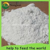 Buy cheap Wholesale Agriculture Potassium Sulphate Prices from wholesalers