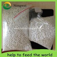 Buy cheap Buy Ammonium Sulphate Fertilizer from wholesalers