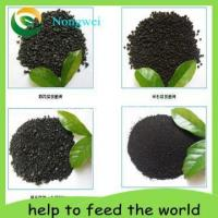 Buy cheap Super Potassium Humate Powder And Crystal Fertilizer from wholesalers