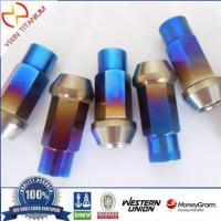 Buy cheap Other Non-standard Fastener from wholesalers