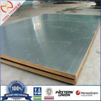 Buy cheap Titanium Cladding Copper Plate from wholesalers