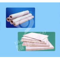 Buy cheap aluminium silicate fibre products from wholesalers