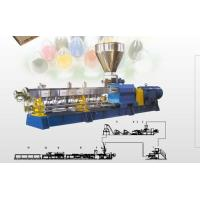 Buy cheap WPC Wood Plastic Compounding Pelletizing Line from wholesalers