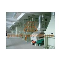 Buy cheap PRODUCTS Rice Milling Plant from wholesalers