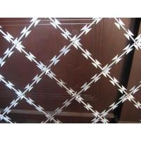 Buy cheap Welded Razor Barbed Wire Fence from wholesalers
