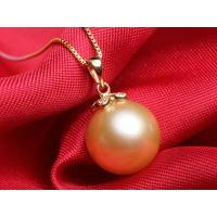 Buy cheap 2016 New Design 10-11mm Perfect Round Seawater Golden Pearl Pendant, Natural Golden South Sea Pearl from wholesalers