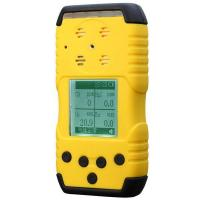 Buy cheap Portable biogas detector OC-901 from wholesalers